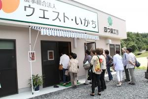 shisatsu
